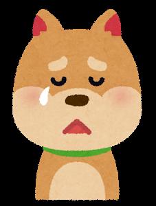 犬泣くイラスト